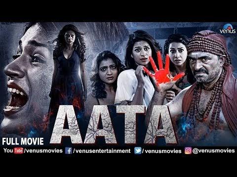 Aata Hindi Dubbed Movie