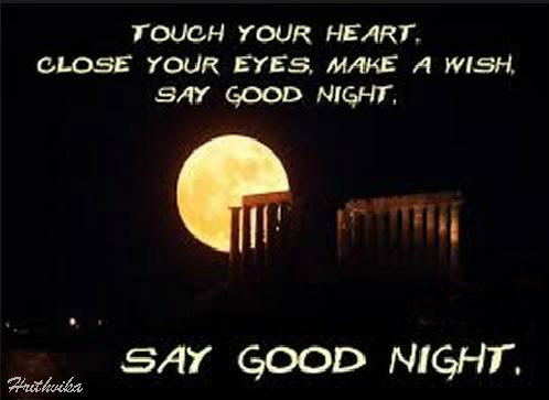 Touch Your Heart Free Good Night Ecards Greeting Cards 123 Greetings