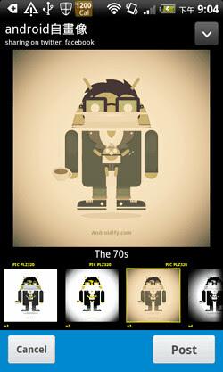 Androidify-09