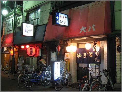 187 izakaya street