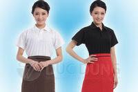 mẫu đồng phục nhà hàng đẹp,