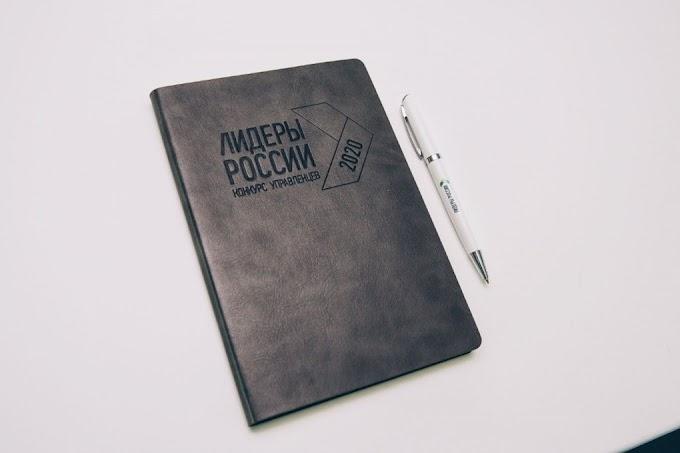"""Астрахань попала в """"Лидеры России"""""""