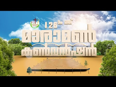 Day 02  Maramon Convention 2021 brief from PowerVision