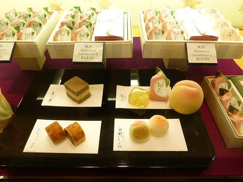 Traditional Wagashi