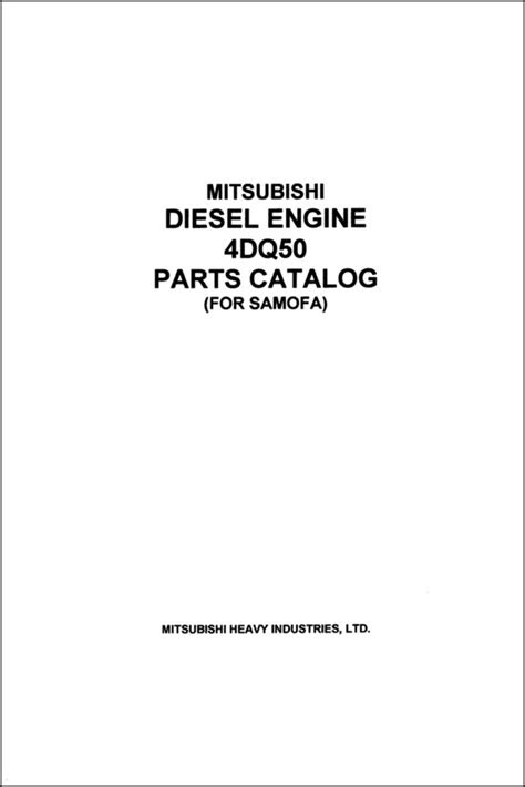 Mitsubishi Diesel Engine 4DQ50 Parts Catalog - MARINE