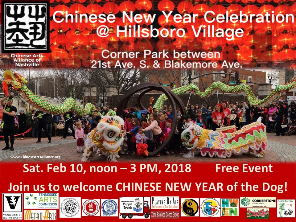 this program includes lion dance dragon parade juggling acts puppet show chinese martial arts music dance arts crafts naming asian food and more
