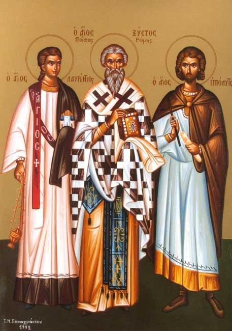 IMG ST. XYSTUS, Sixtus II, Pope of Rome