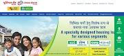 Corporation Bank Net Banking, Login, Activate, Registration at corpbank.com