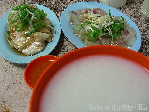 Low Yau Kee Porridge (RM8)