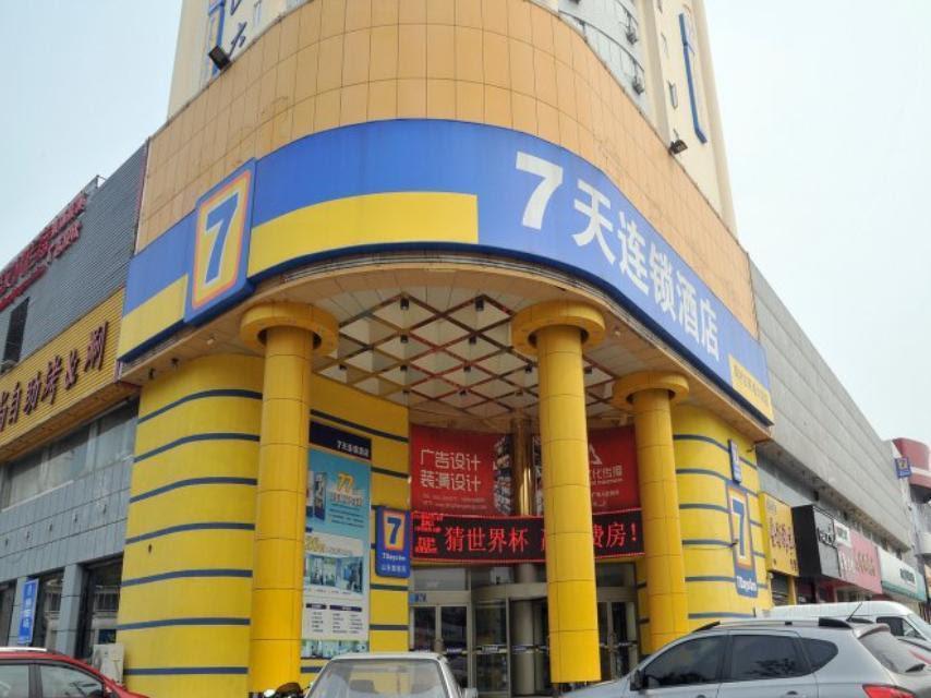 7 Days Inn Zibo Zhou Village Gushangcheng Street Branch Reviews
