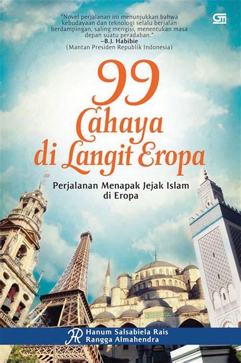 cahaya  langit eropa perjalanan menapak jejak islam