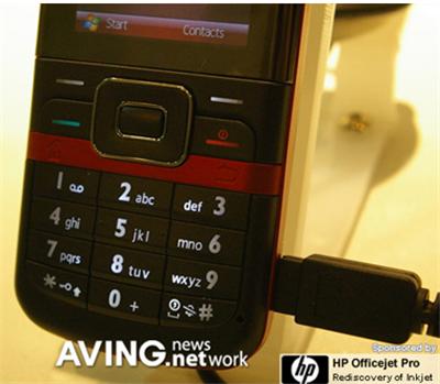 prylar gadgets mobiltelefon mobil smartphone
