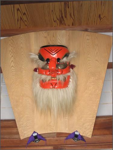 024 Kagura Dance Mask
