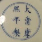 KangxiMk40