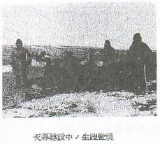 731部隊のすべてー人体実験と細菌戦ー