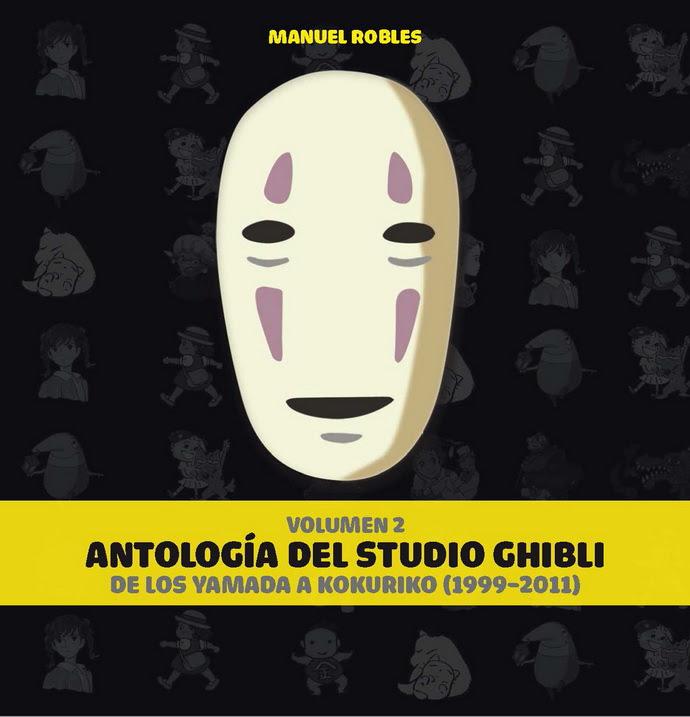 Antología del studio Ghibli Vol. 2