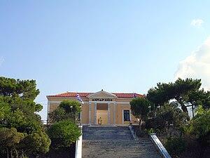 The town hall of Karystos.