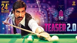 Disco Raja Telugu Movie (2020) | Cast | Songs | Release Teaser