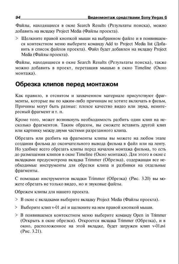 http://redaktori-uroki.3dn.ru/_ph/13/157824437.jpg