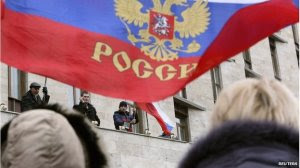 russian flag δικεφαλος