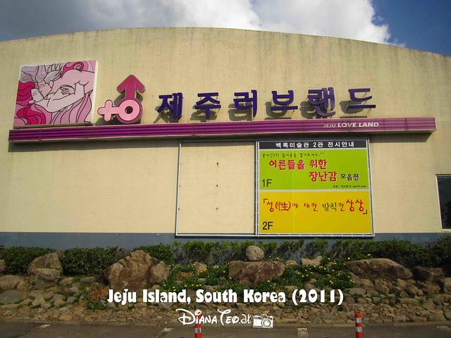 Jeju Love Land 01