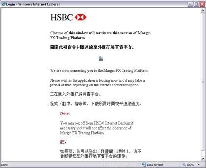 Forex trading uk hmrc advice