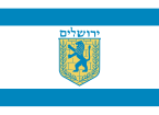 Flag of Jerusalem.svg