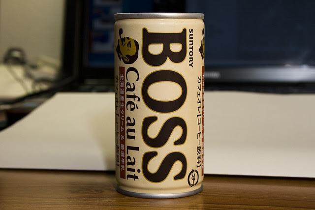 BOSS: Cafe au Lait
