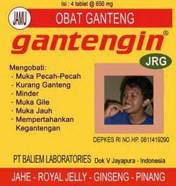 iklan indonesia