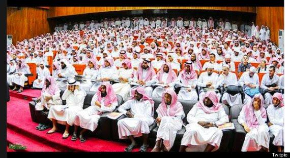 saudi arabia womens conference