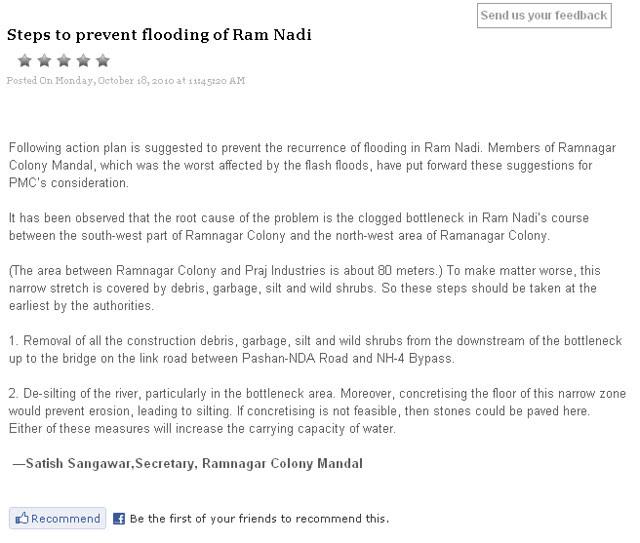Steps to prevent flooding of Ram Nadi by Satish Sangawar, Secretary, Ramnagar Colony Mandal