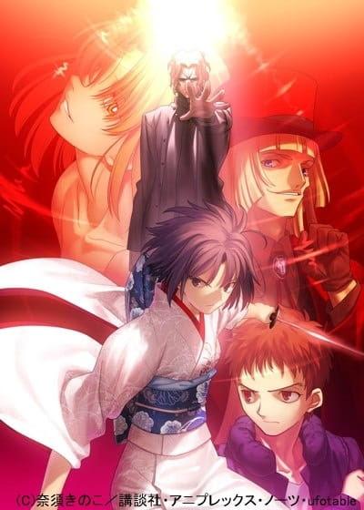 http://cdn.myanimelist.net/images/anime/11/7992l.jpg