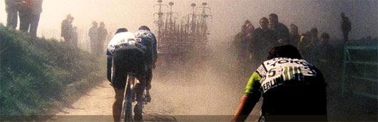 世界選手権自転車競技レース観戦ツアー bikedivision dante