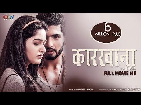 """Watch New Nepali Movie """"Karkhana"""""""