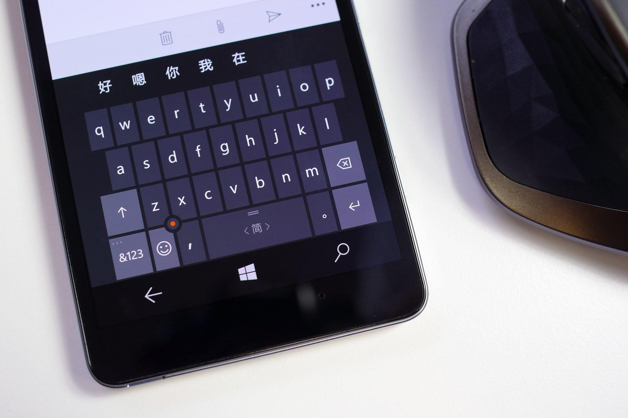 Lumia 950 keyboard