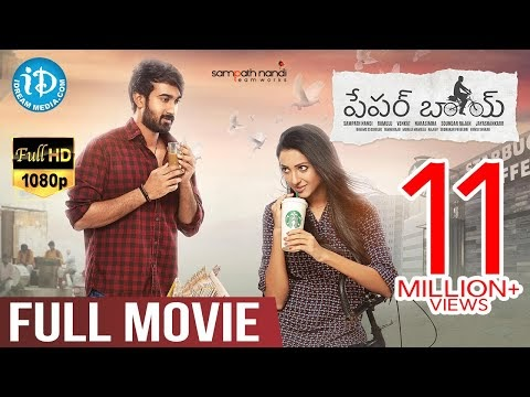 Paper Boy Telugu Movie