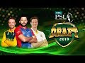 PSL 4 Teams Squad, Schedule & Fixtures | PSL 2019 Live Stream, TV Channels Broadcasting