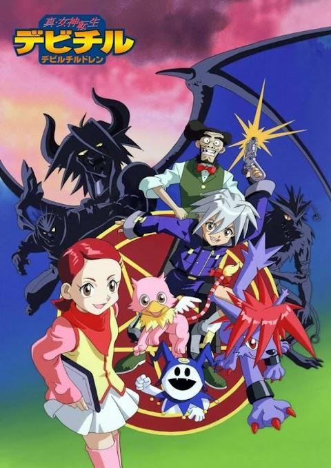 Shin Megami Tensei Anime