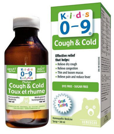 Cold Cough Syrup For 1 Year Baby