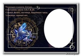 9 июня гороскоп знак зодиака