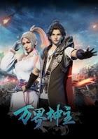 Wan Jie Shen Zhu [Lord of the Universe] Subtitle Indonesia
