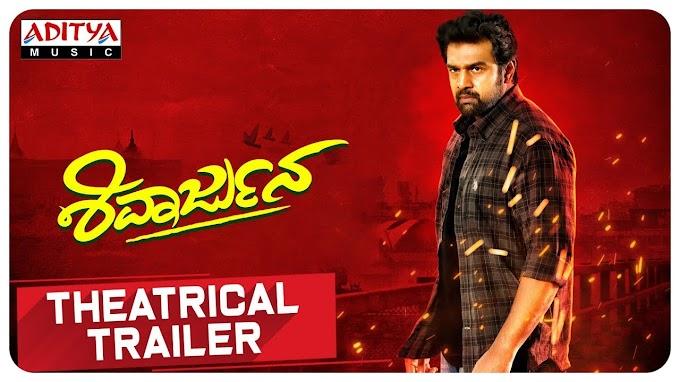 Shivaarjun (2020) Movie | Shivaarjun Full Movie | Kannada |  Star Cast & Crews