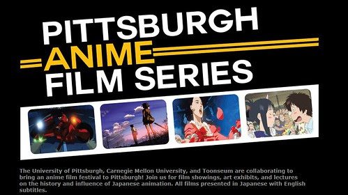 Pittsburgh Anime Film Series 2013