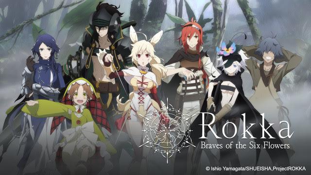 Download Anime Rokka No Yuusha Batch