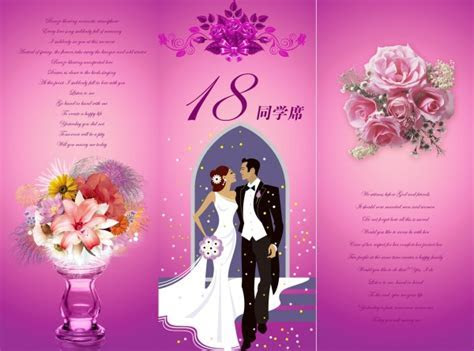 PSD creative wedding table card material download   Free