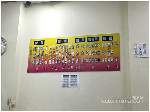 太祖漢口04.jpg