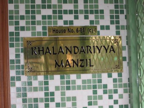 Khalandariyya Manzil