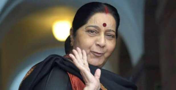 Former External Affairs Minister Sushma Swaraj Leaves Her Official Residence in Delhi