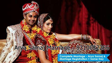Arya Samaj Marriage at 9310044466, Arya Samaj Mandir