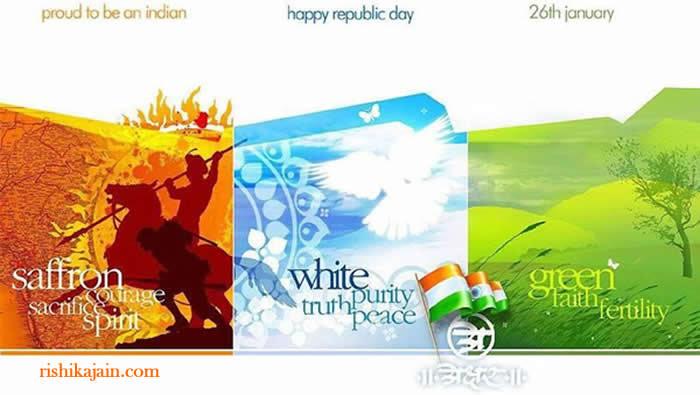 Happy Republic Day India,26 January,2013